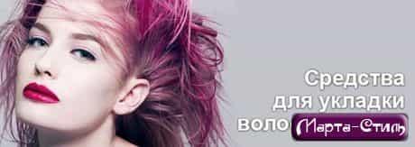Средства для укладки волос от А до Я