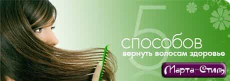 5 способов вернуть волосам здоровье