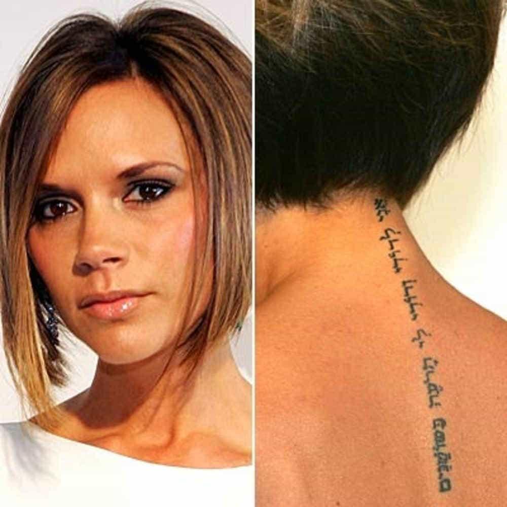 татуировки у звезд