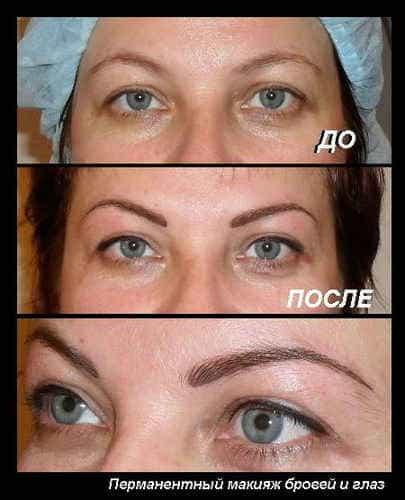 перманентный макияж бровей и глаз