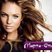 Как отрастить волосы, или Женская краса — длинная коса