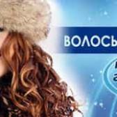 Волосы под шапкой: прическа и головной убор