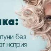 Эко-косметика: шампуни без лаурилсульфат натрия