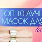 Топ-10 лучших масок для волос hand made