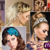 Прически на выпускной для длинных волос (40 фото)